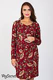 Платье для беременных и крмящих Florianna DR-37.081 (Размер S, M), фото 2