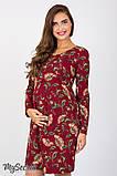 Платье для беременных и крмящих Florianna DR-37.081 (Размер S, M), фото 4