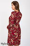 Платье для беременных и крмящих Florianna DR-37.081 (Размер S, M), фото 5