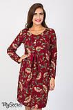 Платье для беременных и крмящих Florianna DR-37.081 (Размер S, M), фото 6