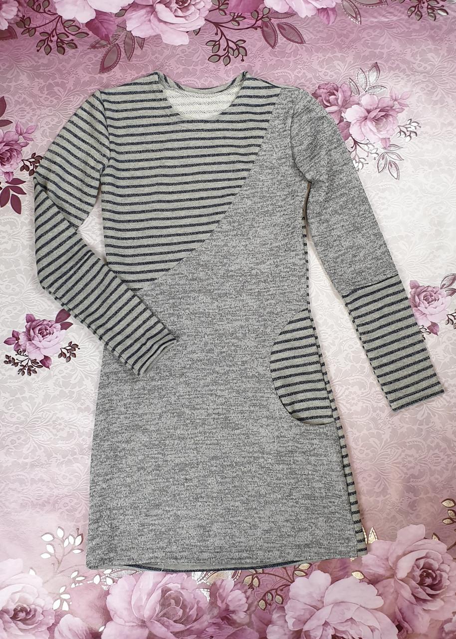 Платье для девочки КОМБИНАЦИЯ  р. 134-152 серый