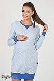 Платье для беременных и кормящих Sava DR-46.142 (Размер L), фото 2