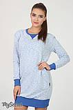 Платье для беременных и кормящих Sava DR-46.142 (Размер L), фото 6