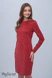Элегантное платье-футляр для беременных и кормящих  - Annita DR-48.122 (Размер S), фото 6