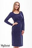 Платье для беременных и кормящих Maribeth DR-48.131, фото 6