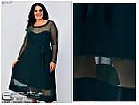 Нарядное платье трикотаж масло + сетка большого размера 48-62, фото 2