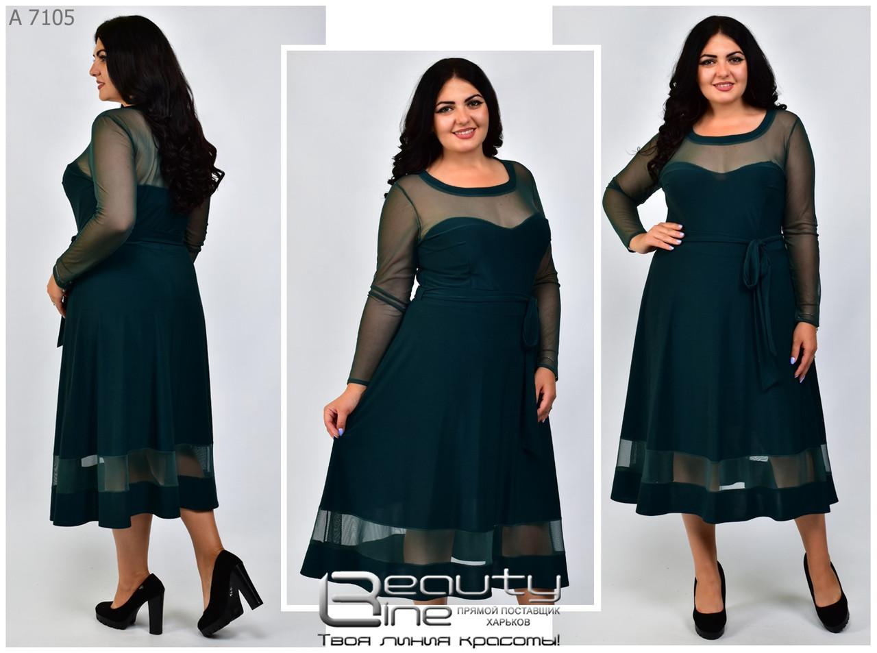Нарядное платье трикотаж масло + сетка большого размера 48-62