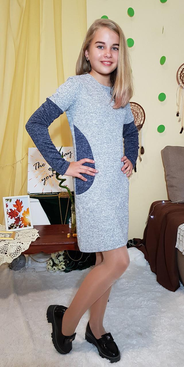 Платье для девочки КОМБИНАЦИЯ №2 Р. 134-152 серый+ т. синий