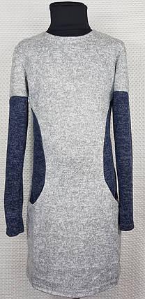 Платье для девочки КОМБИНАЦИЯ №2 Р. 134-152 серый+ т. синий, фото 2