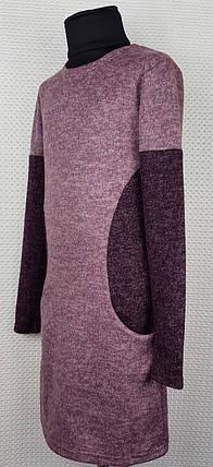 Платье для девочки КОМБИНАЦИЯ №2 Р. 134-152 фрез, фото 2