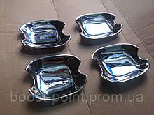 Хром накладки под дверные ручки (мыльницы) Hyundai sonata YF (хюндай соната 2009+)