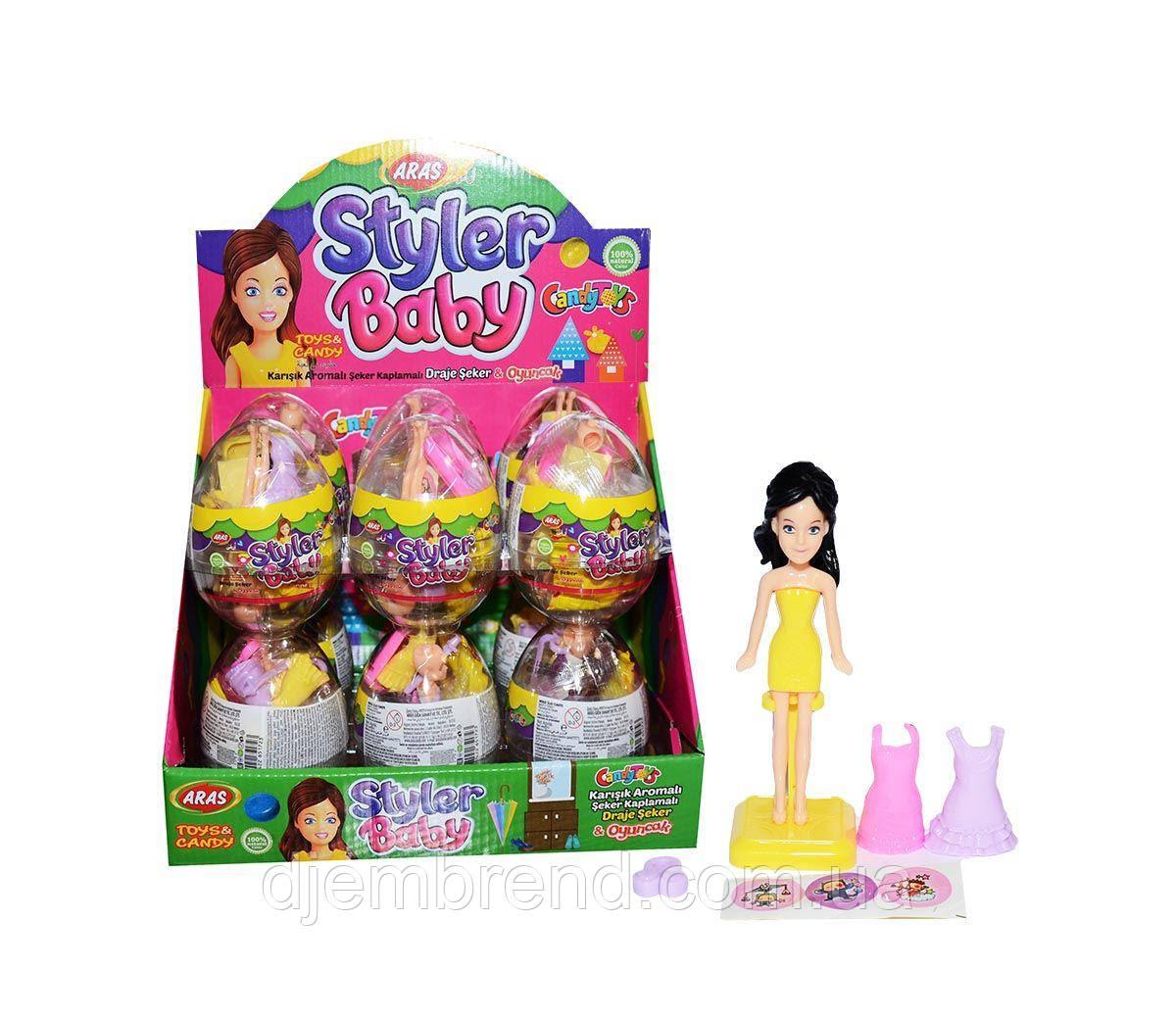 Яйца пластик Styler baby (12шт) 10гр
