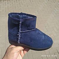 Угги детские оптом 25-02С синие
