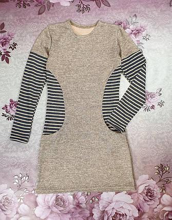 Платье для девочки КОМБИНАЦИЯ  р. 134-152 персик, фото 2