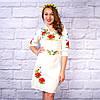 """Женское  платье с вышивкой """"Украинка"""", фото 2"""