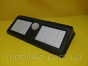Светодиодный фонарь YH818 с датчиком движения