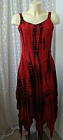 Платье женское летнее сарафан вискоза макси бренд Jordash р.42-46, фото 1