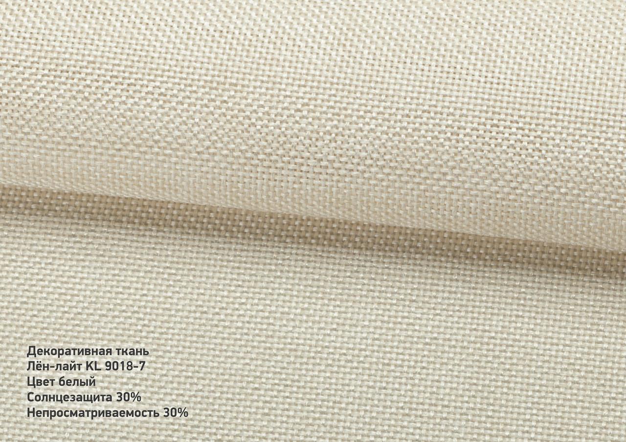 Римская штора Лён-лайт KL 9018-7 Белый