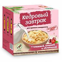 Завтрак кедровый для крепкого иммунитета, клюква, вишня, облепиха Арго, простуда, бронхит, пиелонефрит, цистит