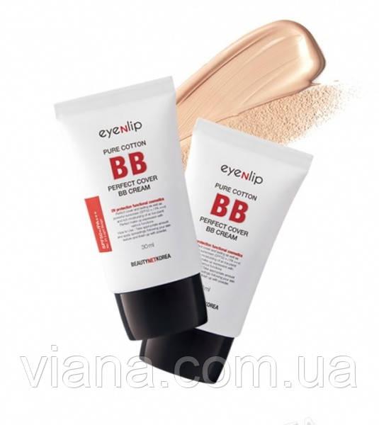 BB крем Eyenlip Pure Cotton Perfect Cover BB Cream  тон 21 Light Beige