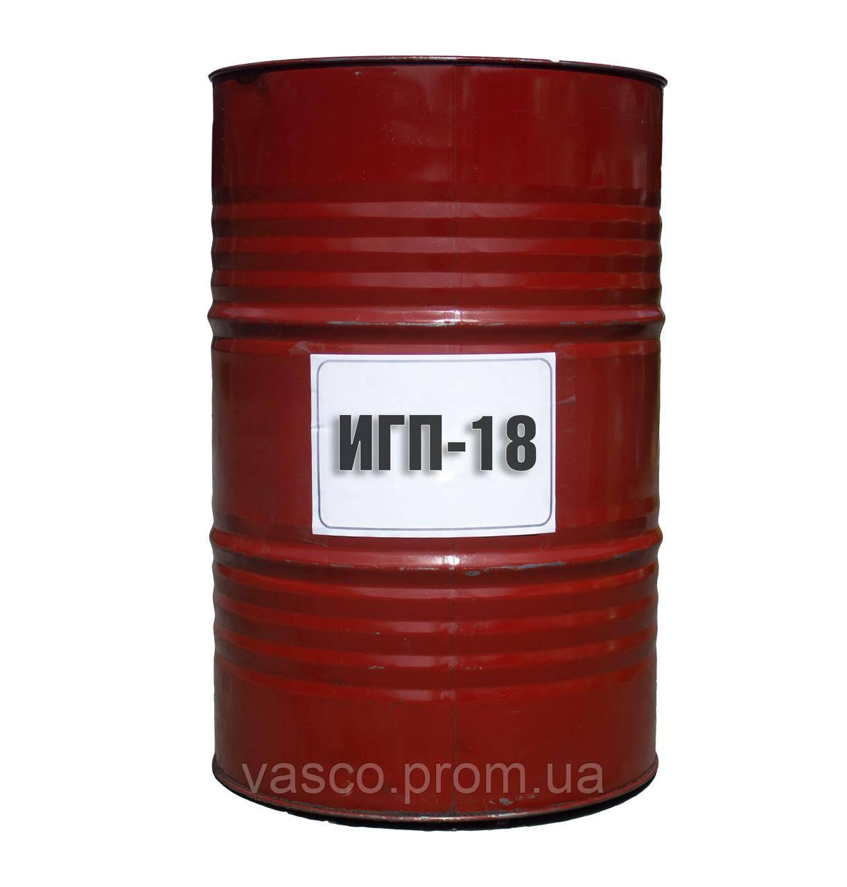 ІГП-18 індустрійна олива налив