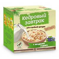 Продукт белково-витаминный «Кедровый завтрак» для стройности, похудение Арго витамины, макро, микроэлементы, фото 1