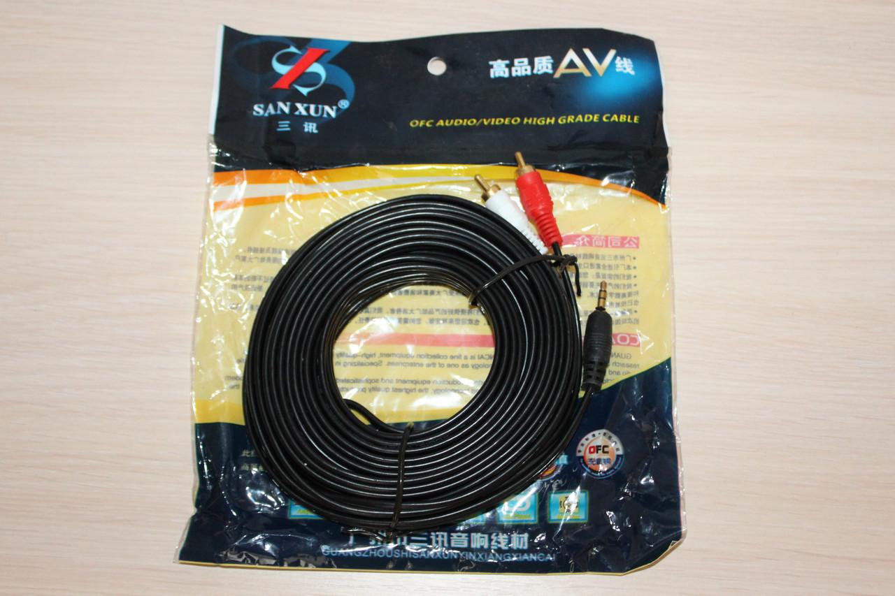 Аудио кабель 3.5мм-2RCA 10m (в пакете)