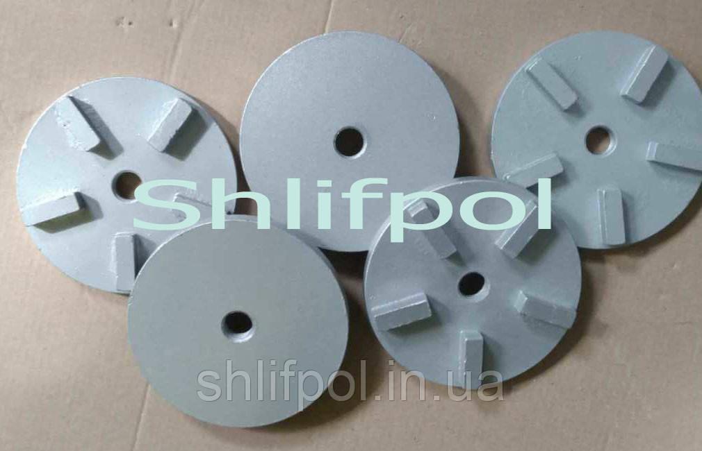 Фрезы алмазные по бетону  для шлифовальной машины  Вмрбел