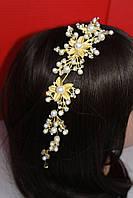 Элитная золотая веточка с белыми камнями  горный хрусталь для прически на вечеринку, выпускной, свадьбу