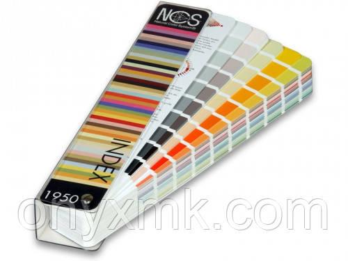 Каталог цветов NCS INDEX 1950