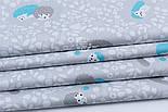 """Лоскут ткани """"Бирюзово-мятные ёжики на цветочной поляне"""" на сером №1832, размер 30*80 см, фото 5"""