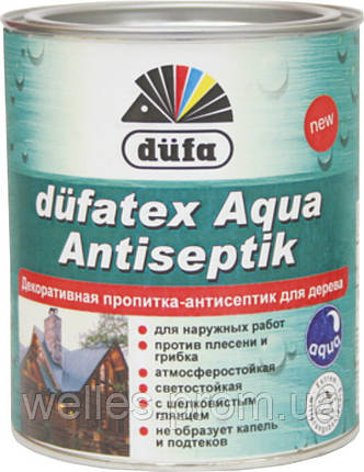 Декоративная пропитка Düfatex Aqua Antiseptik Махагон 10л, фото 2