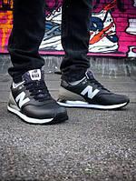 Мужские кроссовки New Balance 574 из кожи