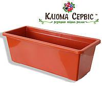Балконный ящик для цветов, 50 см ТЕРРАКОТ