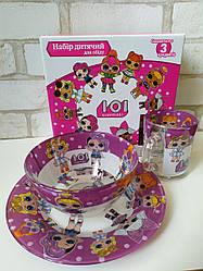 Детский набор стеклянной посуды L.O.L.