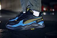 Мужские кроссовки Puma RS-X Hard Drive Black ( Реплика )