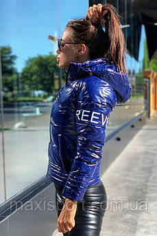 Куртка женская Freever (8508) Синий, 2XL