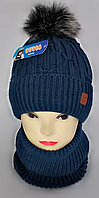 М 5100 Комплект шапка с бубоном и баф зимний , разные цвета, фото 1