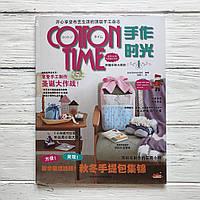 "Японский журнал по пэчворку ""Cotton time 1"", фото 1"