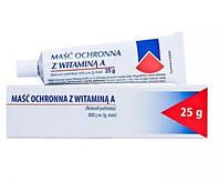 Защитная мазь с витамином А 25 г..