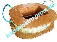 Катушка для электромагнитов МИС 3100,3200  110В,127В,220В,380В
