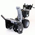 Снегоуборочная машина Pubert S1101-DI-R340S