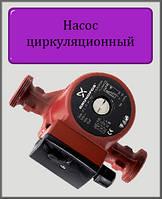 Насос GRUNDFOS UPS 25-40 180 циркуляционный для систем отопления