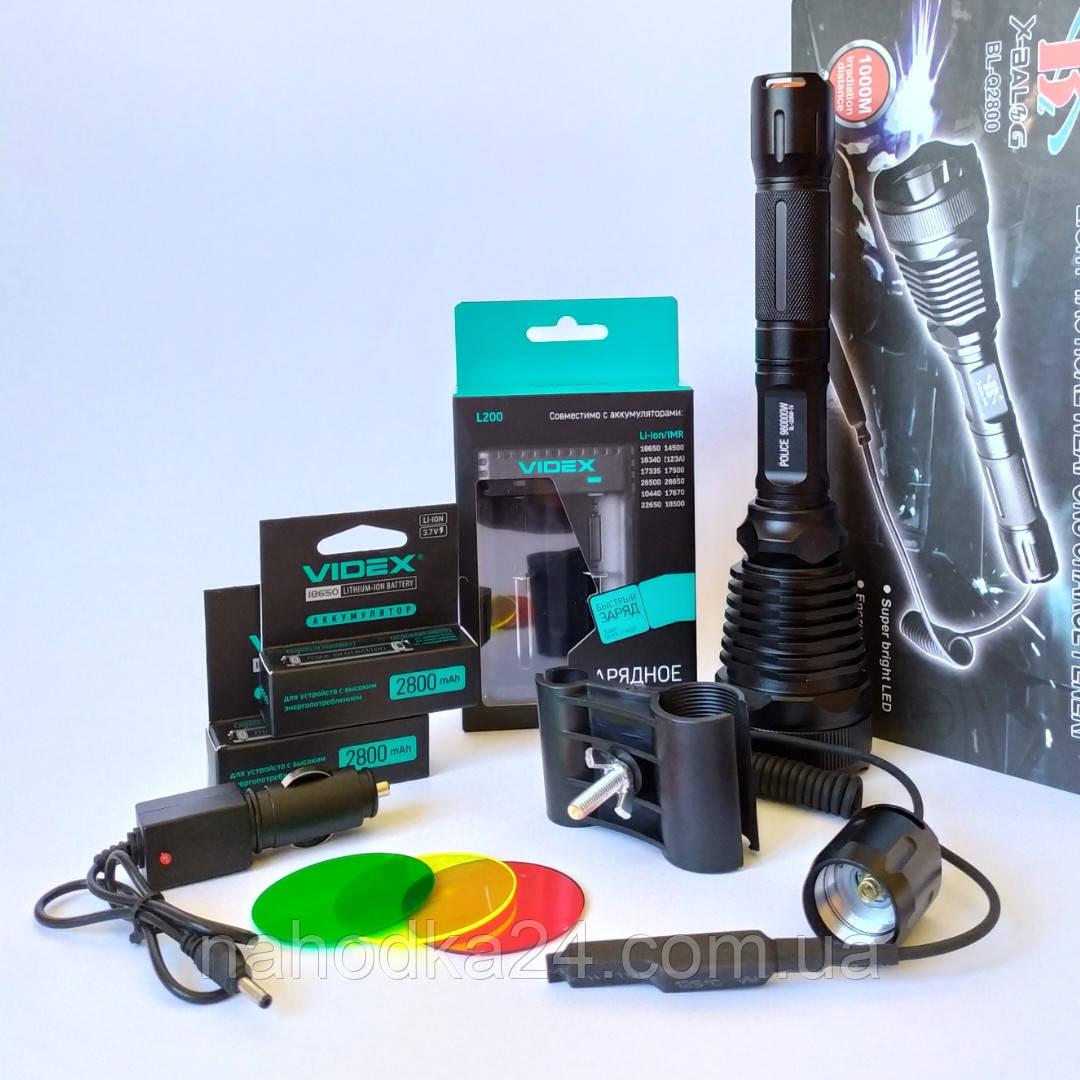 Подствольный фонарь Police BL-Q2800 Идеальная комплектация!!!