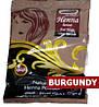 Натуральная пакистанская хна без химии (Бургунди) 25 g