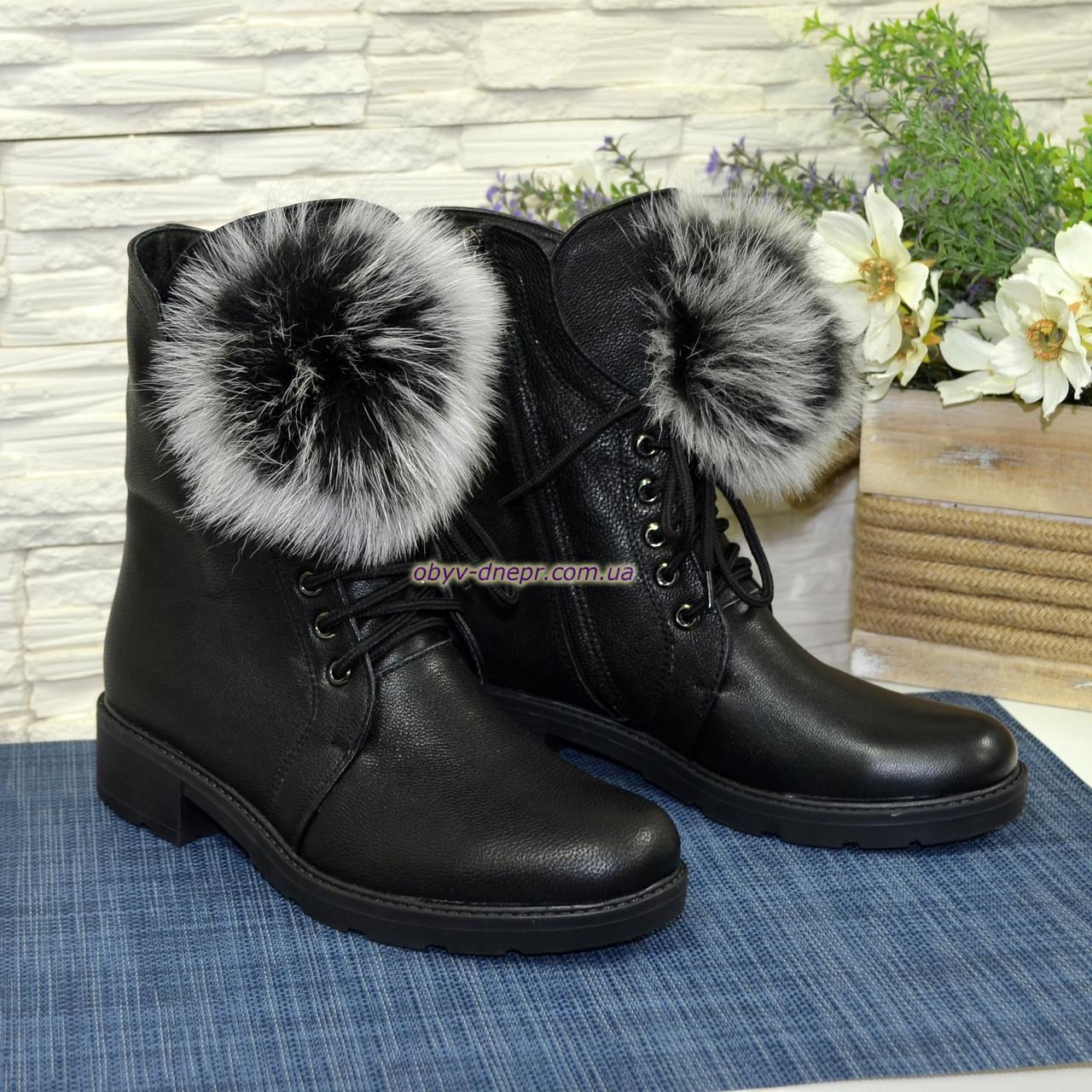 Черевики жіночі шкіряні на шнурках, колір чорний