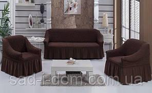 Чехол на диван и два кресла, шоколад