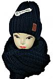 М 5104 Комплект жіночий шапка і хомут , різні кольори, фото 2