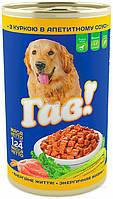 Гав консервы для собак с курицей 1,24 кг х 12 шт
