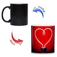Чашка хамелеон Сердце Лампочка 330мл